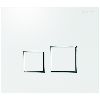 SIAMP 31 2040 10 Plaque de Commande Square Blanche-Inserts Brillants.