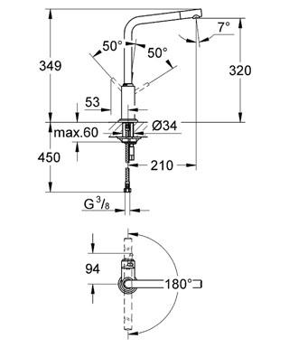 grohe 32136001 mitigeur evier atrio monocommande. Black Bedroom Furniture Sets. Home Design Ideas