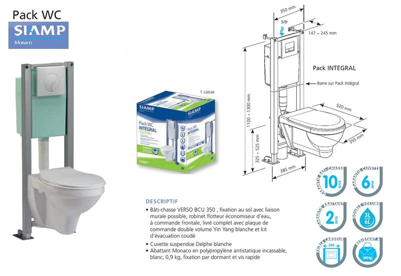 Siamp 31 2261 10 pack wc suspendu verso 350 bcu siamp for Arrivee d eau wc suspendu