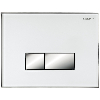 SIAMP 31 1964 10 Plaque de commande Double Volume - Reflet 90 - Blanche / Touches Brillantes.